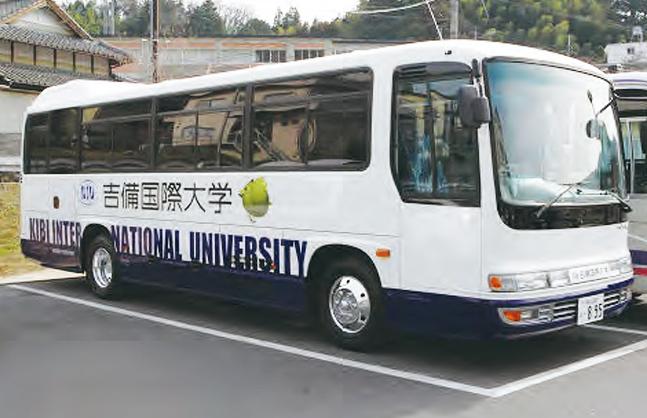大学専用バス